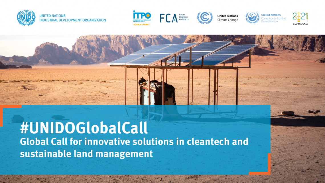 Global Call for Innovative Solutions in Cleantech and Sustainable Land Management