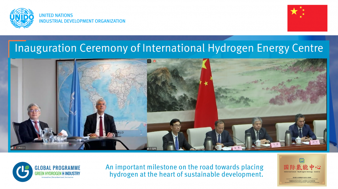 Launch of the International Hydrogen Energy Centre (IHEC)