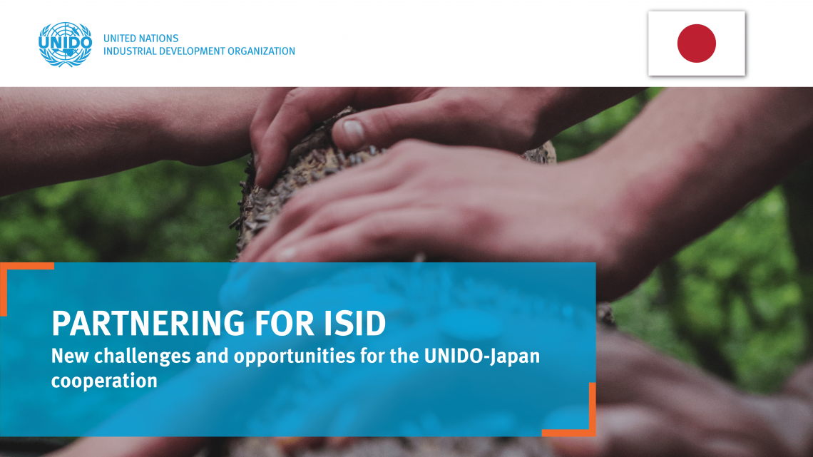 UNIDO-Japan Cooperation