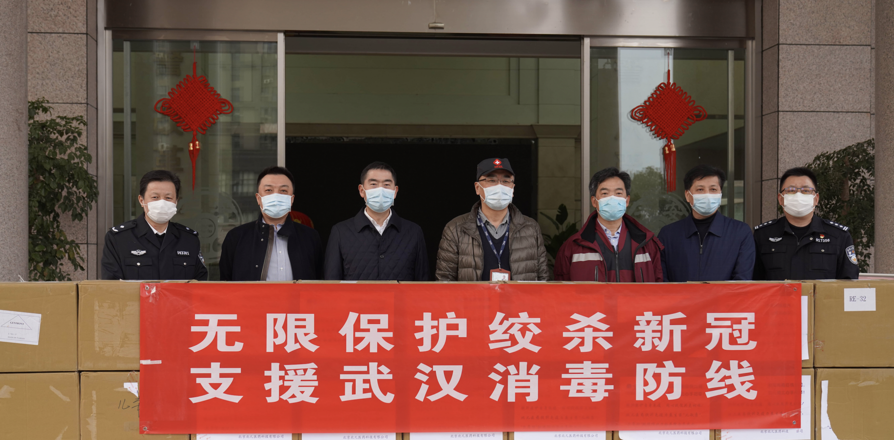 Stopping the spread of COVID-19: disinfecting public spaces in China