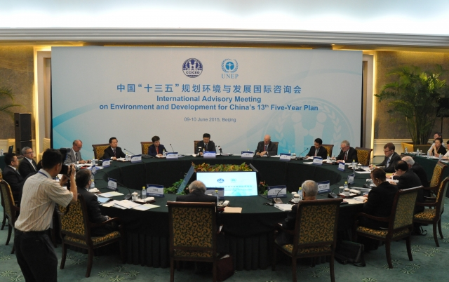 2015-DG at the high-level advisory meeting of the China Council for International Cooperation on Environment and Development (CCICED)