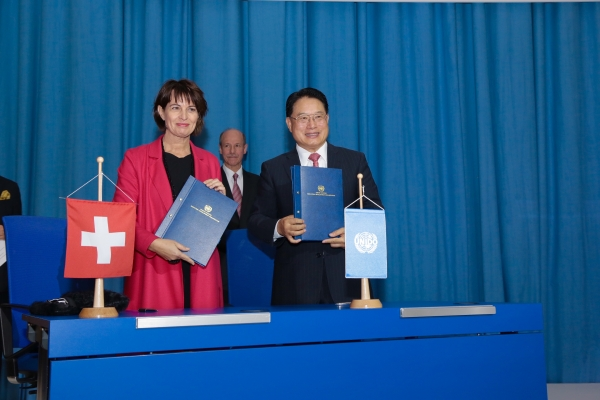 UNIDO and Switzerland sign strengthening partnership agreement