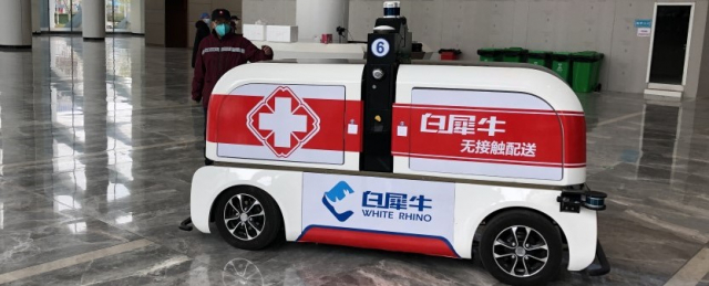 In China, robot delivery vehicles deployed to help with COVID-19 emergency