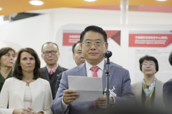 "Speech at the Hannover Messe 2017 ""Invest in China"" Exhibition Opening Ceremony"