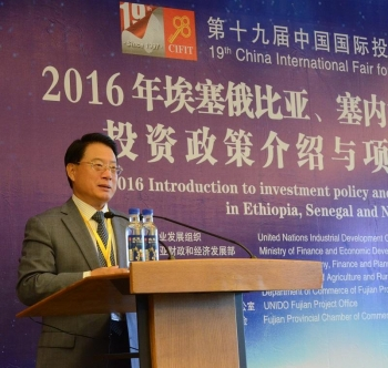 Opening remarks at the business matchmaking session on the sidelines of China International Fair for Investment and Trade, Xiamen, 9 September 2016