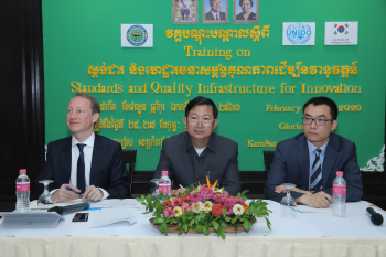 Upgrading Cambodia's quality infrastructure