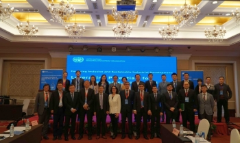 Industrial parks studies presented in China