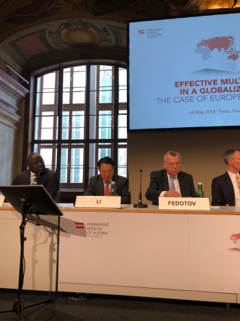 Conference on Effective Multilateralism in a globalized world – The case of Europe and Asia Pacific