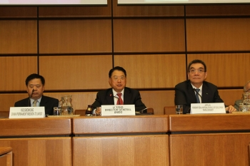 UNIDO Expert Group Meeting discusses new approaches and tools to industrial upgrading