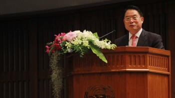 UNIDO Director General at the Fifth Green Industry Conference