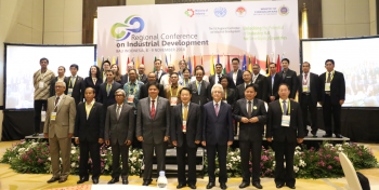 Bali Conference discusses unlocking Industry 4.0 for Asia and the Pacific countries