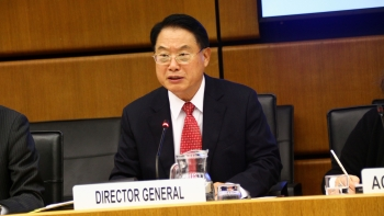 UNIDO Director General at the 46th Session of the Industrial Development Board