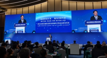 UNIDO supports developing countries and their enterprises to enter the 1.3 billion-strong Chinese market