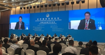 UNIDO emphasizes importance of trade and innovation during Hongqiao International Economic and Trade Forum