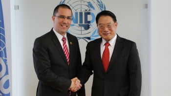 Director General LI met with Jorge Alberto Arreaza Montserrat, Venezuela's Minister for People's Power for Foreign Affair