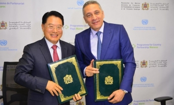 UNIDO and the Government of Morocco sign a Programme for Country Partnership