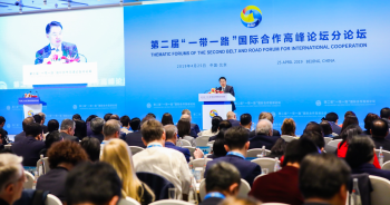 UNIDO further engages with the Belt and Road Initiative
