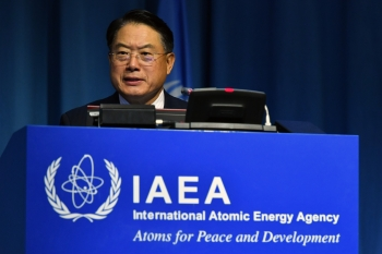 IAEA International Conference on Climate Change and the Role of Nuclear Power