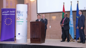 UNIDO Director General at the 8th Ministerial Conference of the Least Developed Countries