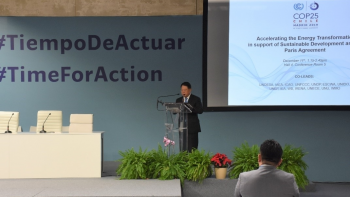 UNIDO at COP 25:  The Fourth Industrial Revolution as a catalyst for action on climate change