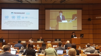 UNIDO co-organizes workshop on Science, Technology and Innovation (STI) for the SDGs
