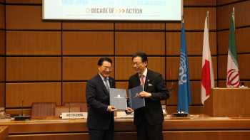Japan and UNIDO partner to deliver #GlobalGoals