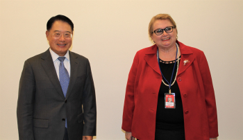 UNIDO and Bosnia and Herzegovina review the ongoing cooperation and discuss the way forward