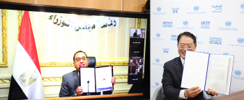 UNIDO and Egypt to accelerate inclusive and sustainable industrialization through Programme for Country Partnership (PCP)