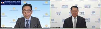 PARTNERING FOR ISID: New challenges and opportunities for the UNIDO-Japan cooperation Day 1