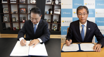 UNIDO and the University of Tokyo strengthen collaboration