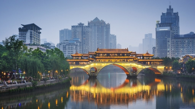 Chengdu Roadshow - 3rd BRIDGE event