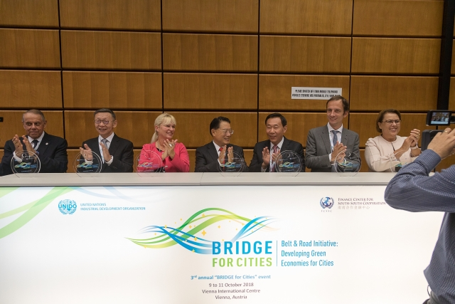 3rd BRIDGE for Cities event - Plenary Proceedings
